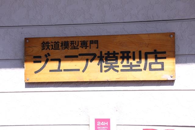 IMG_3797.JPG